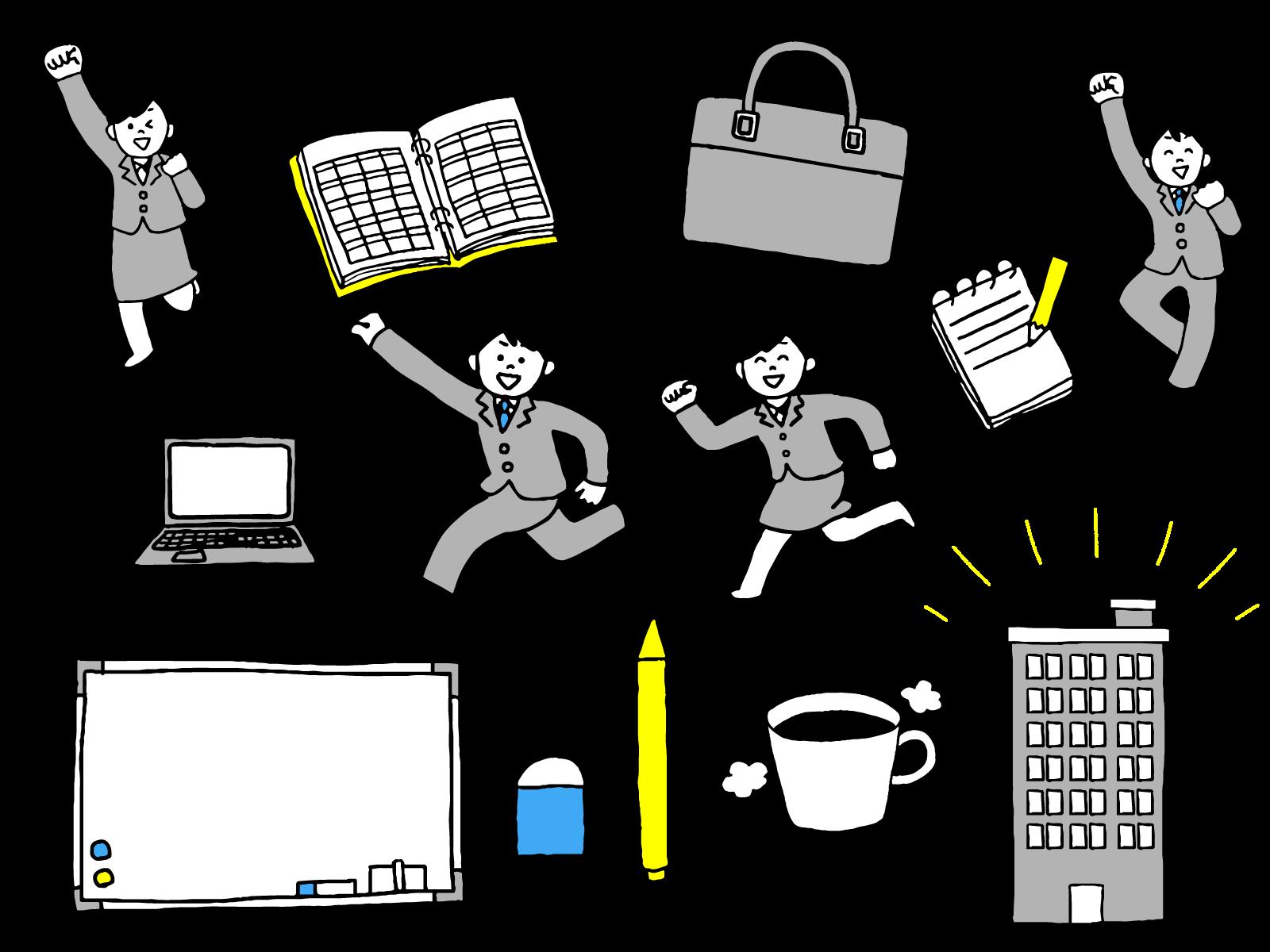 Work happily