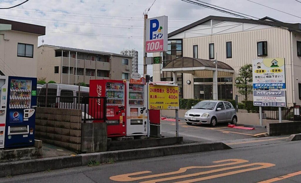 coin-parking