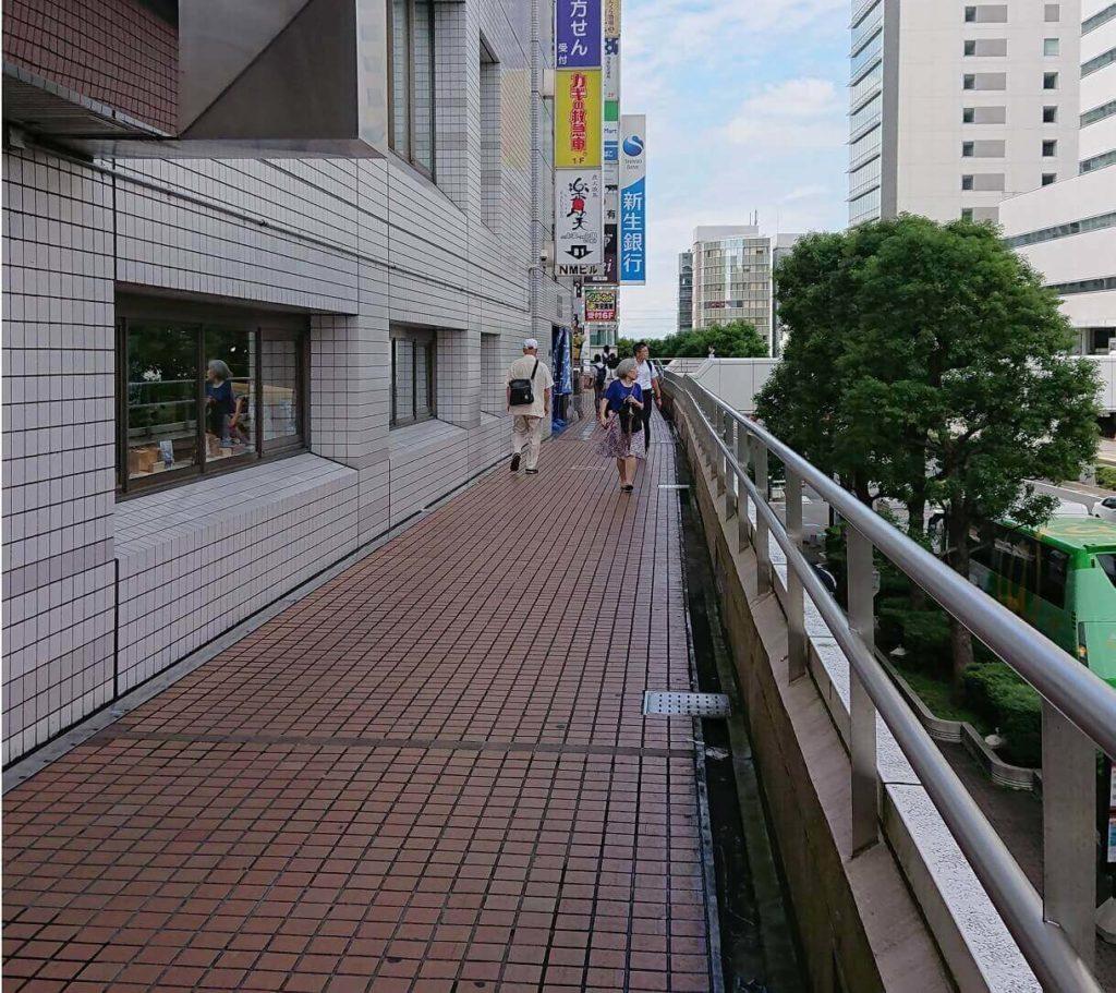 walk-straight